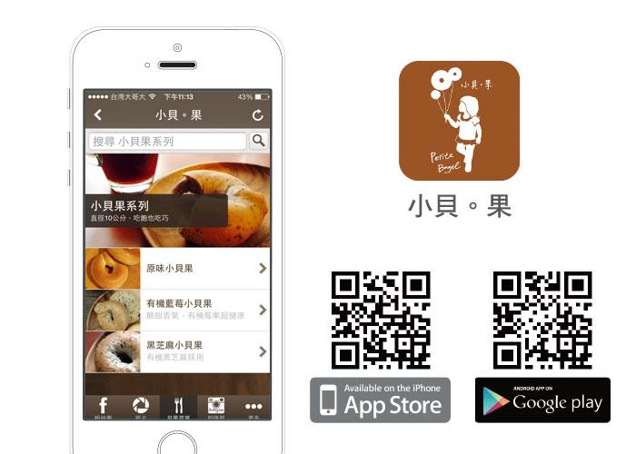 app_demo01