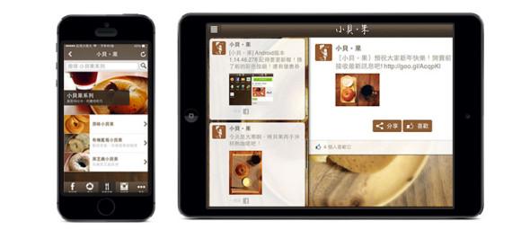 app_ad2