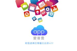 App_2560